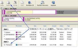 Epm_03_disk2_deletec_2