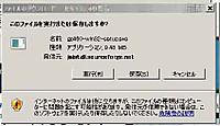 20130309_gnuplot_02_3