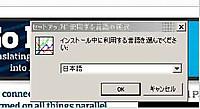 20130309_gnuplot_03_2