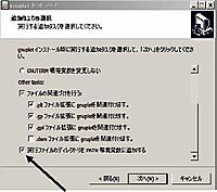 20130309_gnuplot_04_2