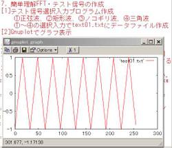 20130309_test